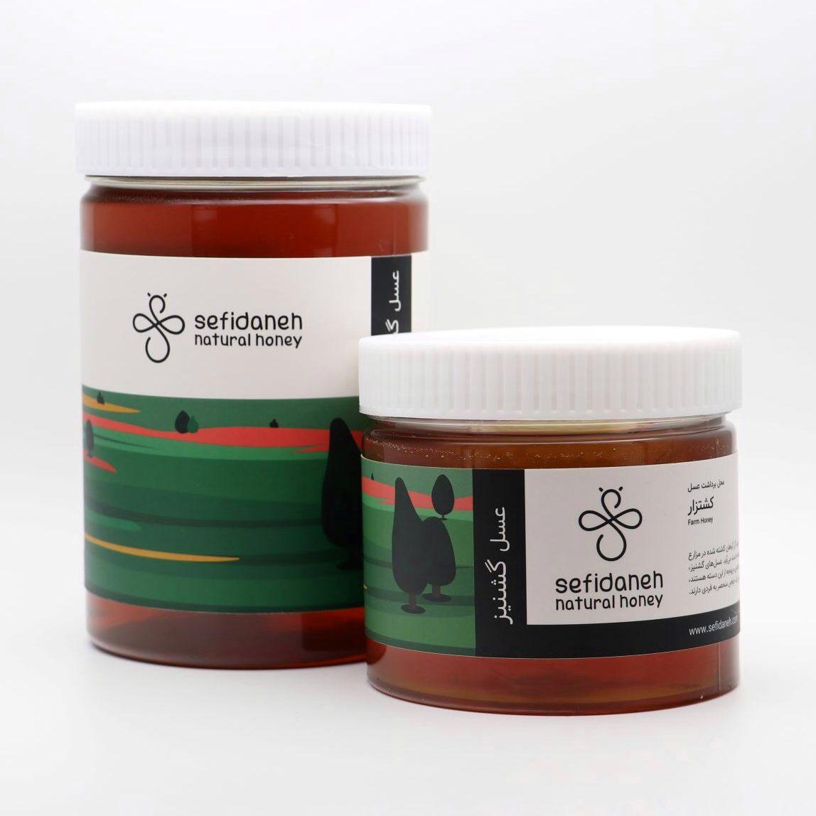 خرید عسل گشنیز - قیمت عسل گشنیز - خواص عسل گشنیز - سفیدانه